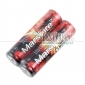 Wholesale Marsfire -Protected 18650 3.7V 2600mAh Rechargerable Li-Ion Batt